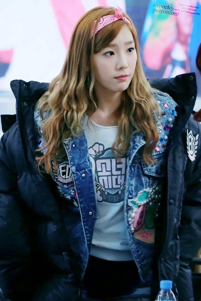 taeyeon before surgery